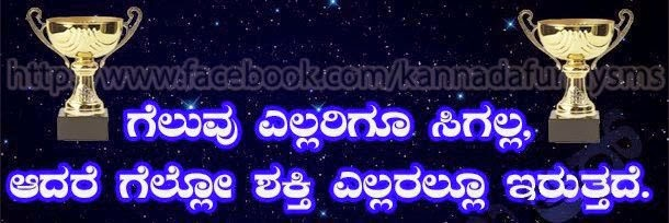 I Love You Quotes For Him In Kannada : Love quotes for him in kannada,quotes about love tagalog paasa,picture ...