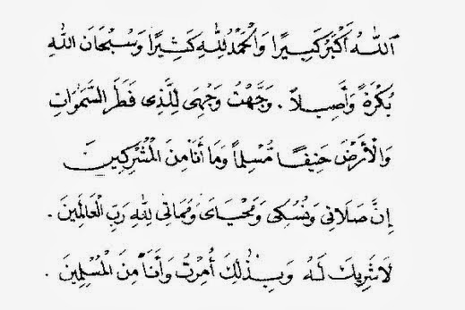 Citaten Rumi Dan Jawi : Doa iftitah