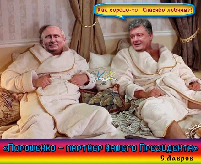 Президента Украины пригласили на встречу Вышеградской четверки и Германии - Цензор.НЕТ 4644
