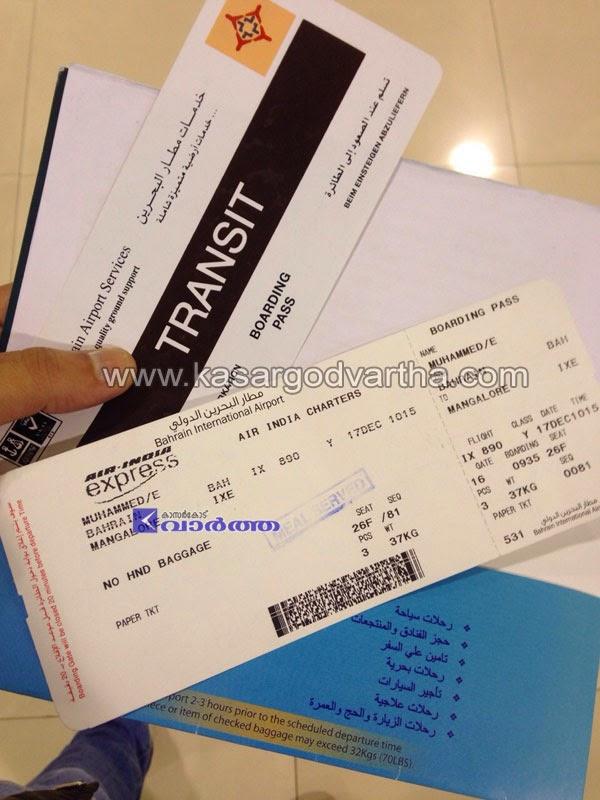 Manama, Bahrain, Airport, Protest, complaint, Gulf, Bahrain-Mangalore India express Flight delayed
