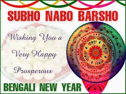 Bangle new year cards for pohela boishakh