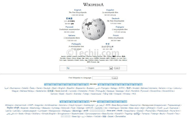 Wikipedia new look