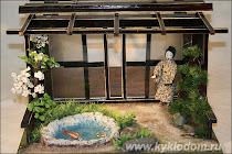 """Миниатюра """"Японский сад"""" - МК от Надежды Давыдовой"""