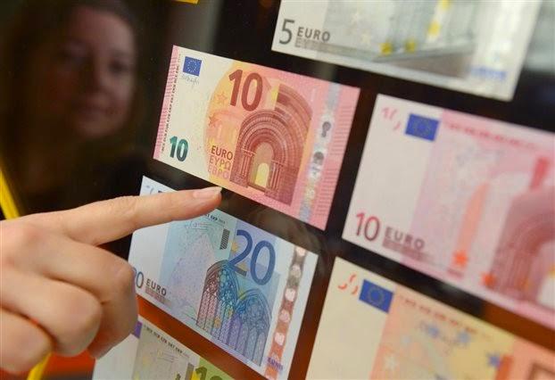 3 τρόποι για να αποφεύγετε τα πλαστά χαρτονομίσματα
