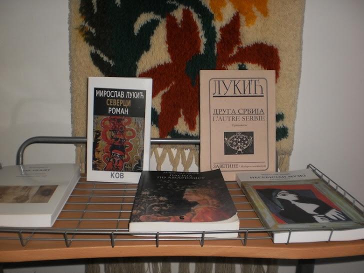 Књижара независних писаца