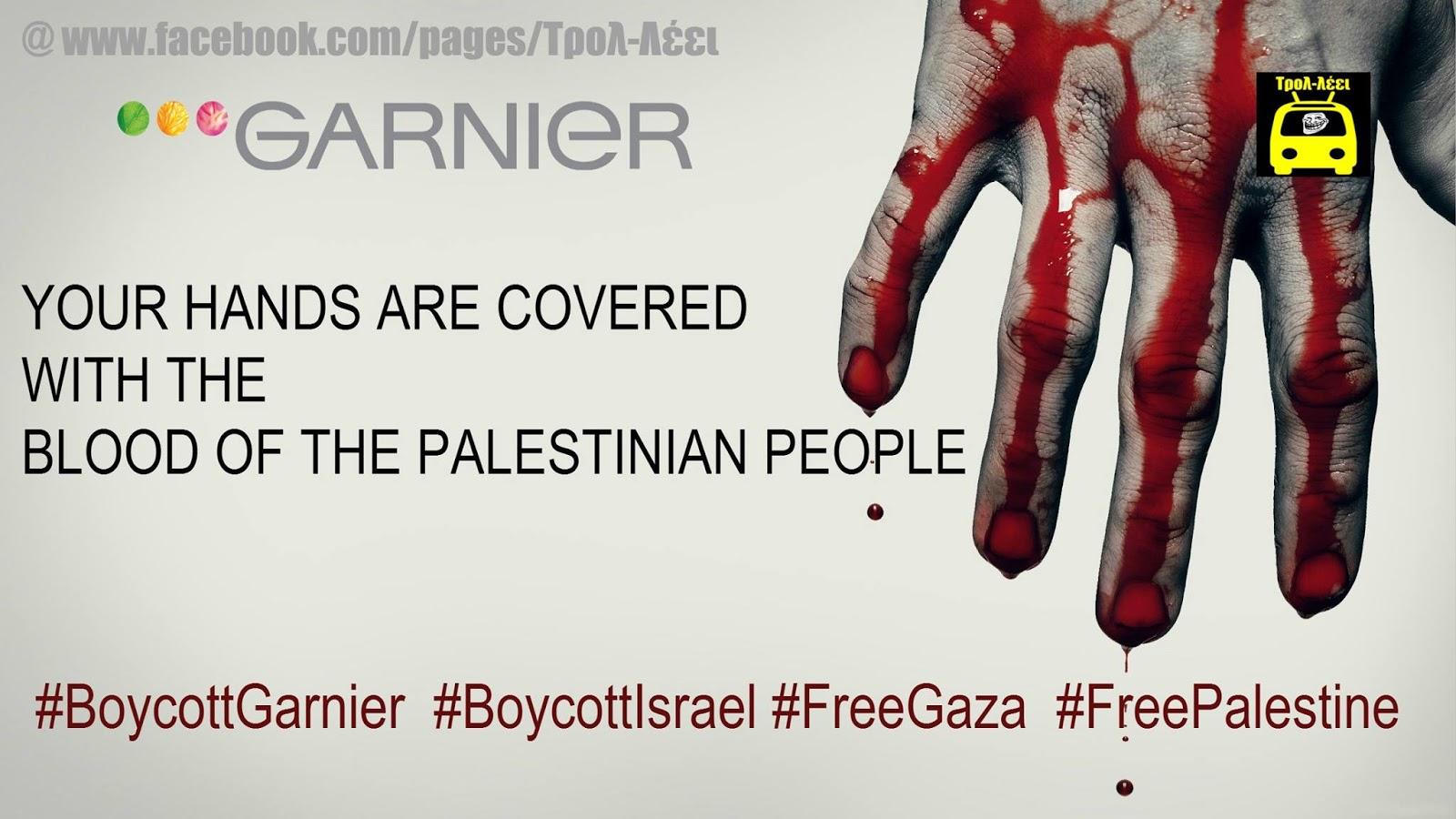 BoycottGarnier, BoycottIsrael, FreeGaza, FreePalestine