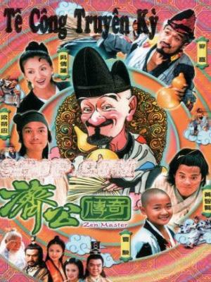 Tế Công Truyền Kỳ (2003) - Zen Master (2003) - SYLT - 42/42