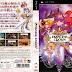 [PSP] Princess Crown (JPN)[MEGA]