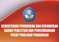 DOWNLOAD PETUNJUK / PANDUAN MANUAL OFFLINE APLIKASI PENDATAAN UJIAN NASIONAL SMP/MTs/SMPT, SMA/MA, DAN SMK TAHUN 2013/2014