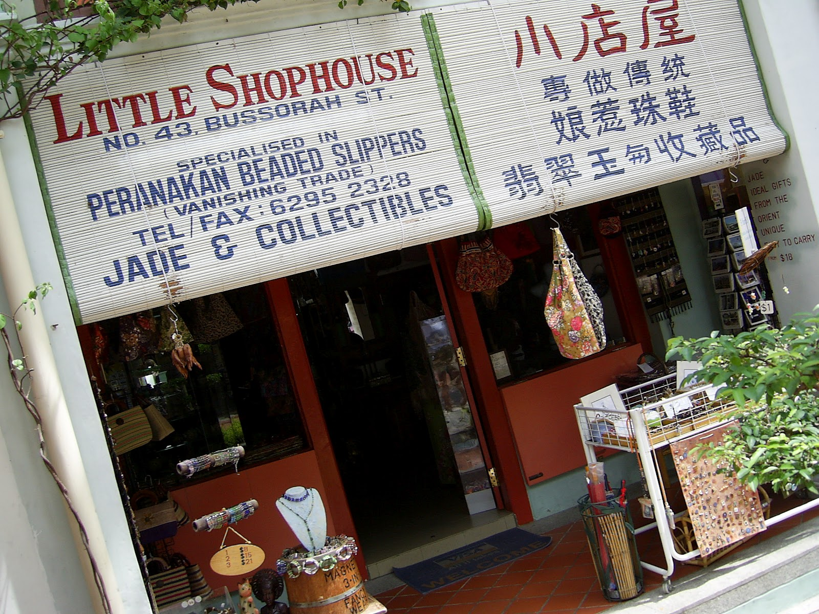 「little shop house singapore」の画像検索結果