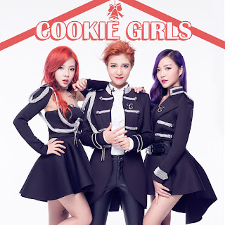 [Album] Cookie Girls - Cookie Girls