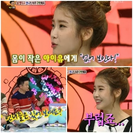 IU is Jealous of her Sister's Curvy Bodies