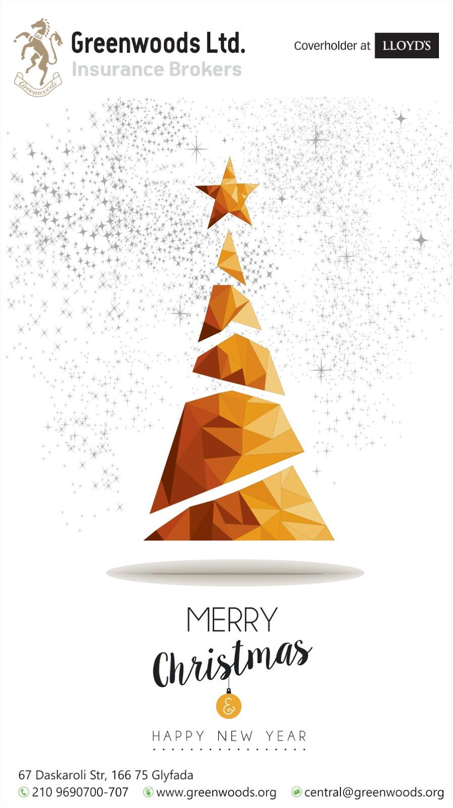 Η Greenwoods Ltd σας εύχεται Καλές Γιορτές!!