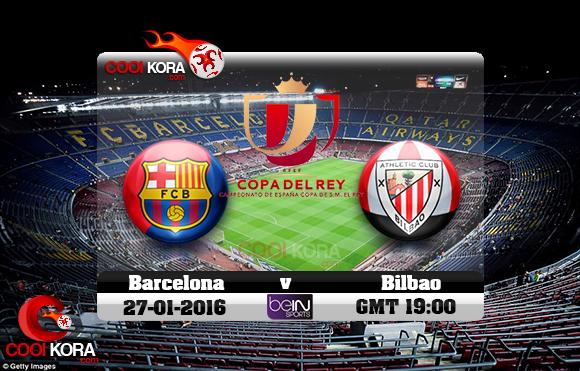 مشاهدة مباراة برشلونة وأتلتيك بيلباو اليوم 27-1-2016 في كأس ملك أسبانيا