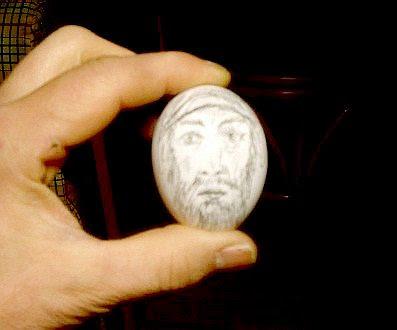 Lars Vilks: Mo-Egg