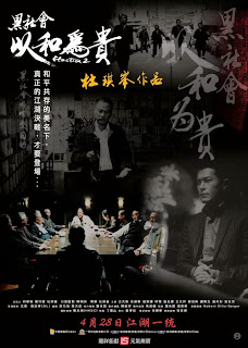 Watch Triad Election (Hak se wui yi wo wai kwai) (2006) movie free online