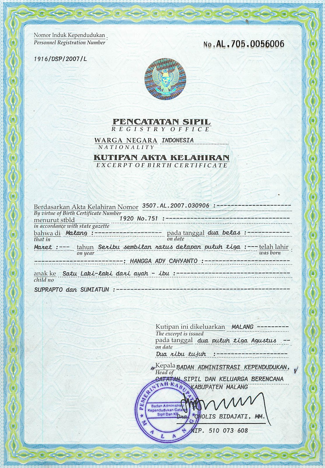 Hangga Ady: Agustus 2012