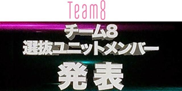unit-baru-tim8-terbentuk