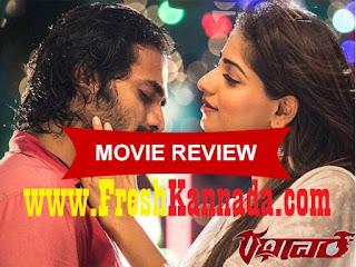 Rathaavara Kannada Movie Reviews