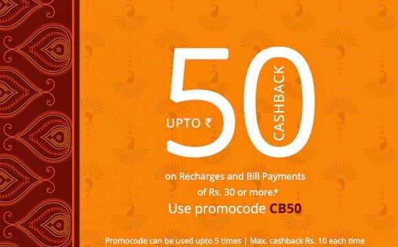Diwali Offer Get Rs 50 CashBack Free