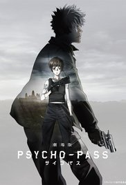 Watch Psycho-Pass: The Movie Online Free 2015 Putlocker