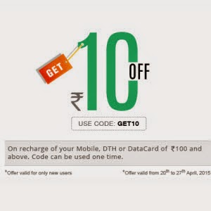 Mobile, DTH & Data Card Recharge Rs.10 off on Rs.100+