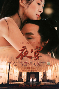 The Banquet (2006)