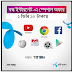 Grameenphone 2GB @10tk - GP Bondho Sim Offer Jan 2016