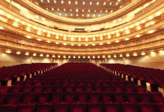Carnegie Hall Empty Stage