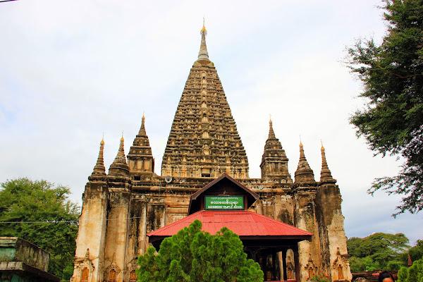 Templo Mahabodhi - Bagan - Myanmar