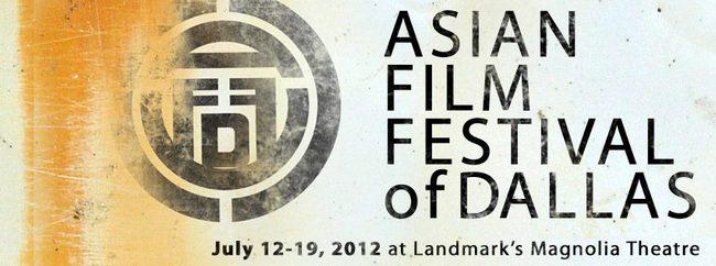 dallas magnolia asian film festival