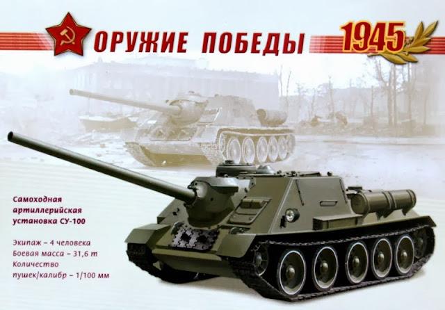 SU-100 rosyjskie działo