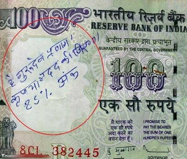 Pay Rupees To Get Good Marks -Funny Indian Student