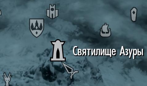 Даэдрические Святилища Карта