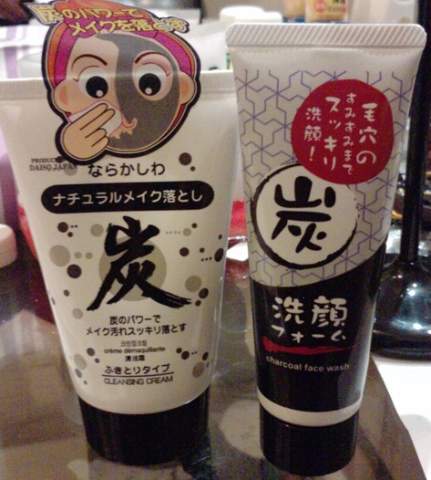 Living plaza (jusco) charcoal skincare products
