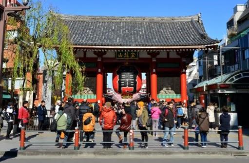 2014日本留學展