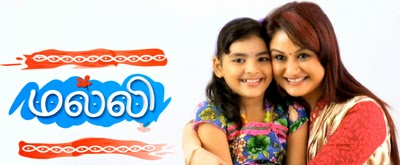 Malli 16-07-2014 – Puthuyugam TV Sonia Agarwal Serial Episode 183