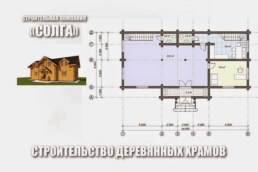 План первого этажа дома причта