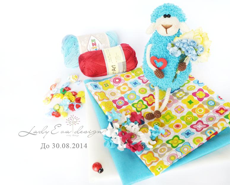 конфетка от LadyEva