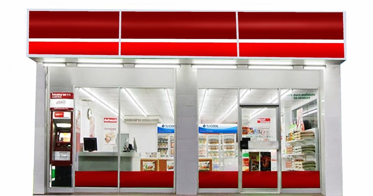Mini mart design ideas 2014 watermielon design for Mini market interior design ideas