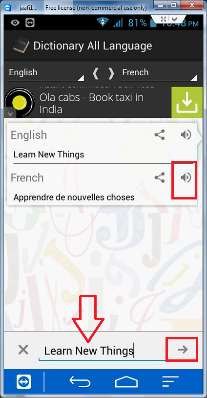 Translate Sentence in Any Language with Audio (Dictionary All languages),Translate Sentence dictionary,all languages,hindi,urdu,english,french,japanese,chinese,spanish,kannada,marathi,telugu,arabic,free dictionary,free dictionary download,audio pronunciation app,learn languages,how to learn languages,apps,Google Translate (Website),Dictionary All languages,translate word sentences phrase,meaning,text to speech,bengali,italian,russian,tamil,convert