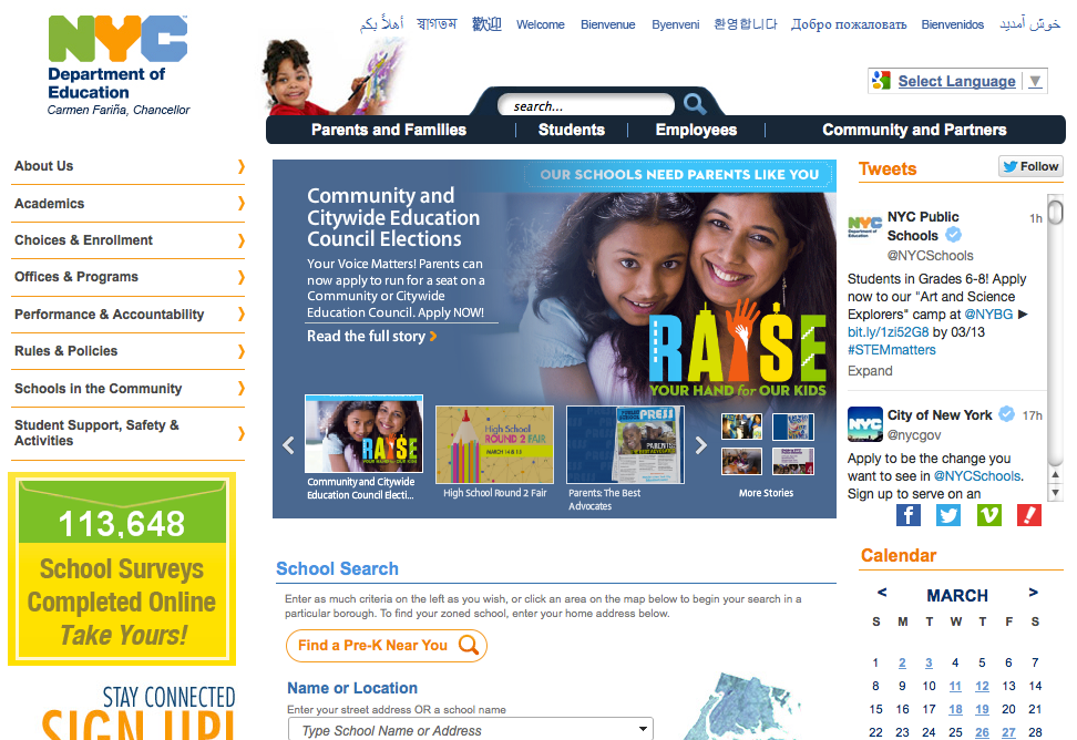 NYC Department of Education Website