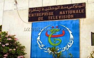 موقع التلفزيون الجزائري Programme Entv dz