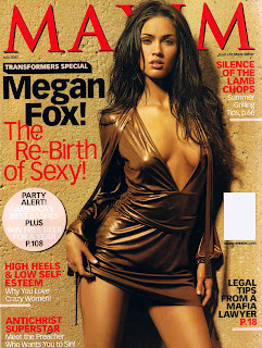 Celebrity Megan Fox Magazine Cover Girl Pictures