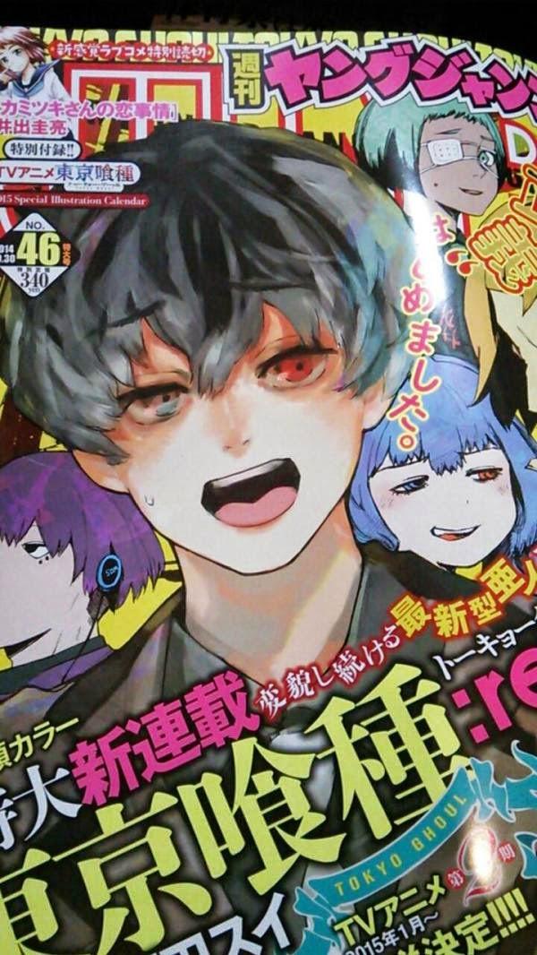 Tokyo Ghoul Manga Returns