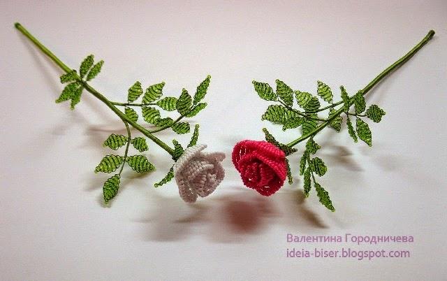 Маленькая роза из бисера.