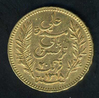 Tunisia 20 franc gold coin