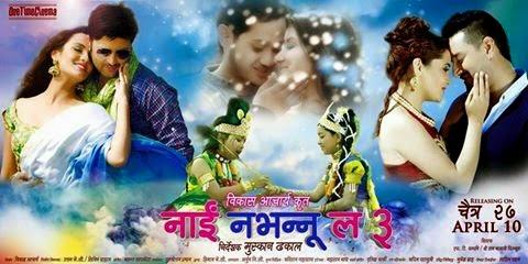 Nai Nabhannu La 3 poster