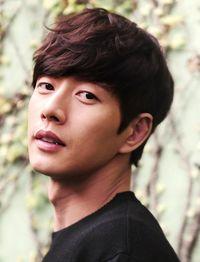 Biodata Park Hae Jin pemeran Yoo Jung