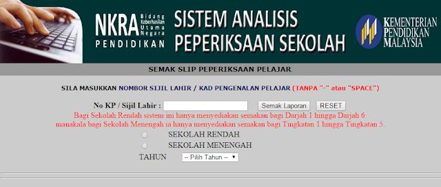 Semak Online PT3 2015